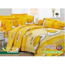 ชุดเครื่องนอนลายไข่ขี้เกียจ Gudetama สีเหลือง Jessica ผ้าปูที่นอน ผ้านวมเจสสิก้า GM002