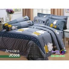 ชุดเครื่องนอนลายมิฟฟี่ Miffy สีเทา Jessica ผ้าปูที่นอน ผ้านวมเจสสิก้า JC008