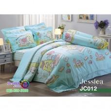 ชุดเครื่องนอนลายม็อบปุ Marumofubiyori สีฟ้า Jessica ผ้าปูที่นอน ผ้านวมเจสสิก้า JC012