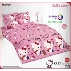ชุดเครื่องนอนเฮลโล คิตตี้ Hello Kitty TOTO ผ้าปูที่นอน ผ้านวม ลิขสิทธิ์แท้โตโต้ KT57