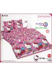 ชุดเครื่องนอนเฮลโล คิตตี้ Hello Kitty TOTO ผ้าปูที่นอน ผ้านวม ลิขสิทธิ์แท้โตโต้ KT58