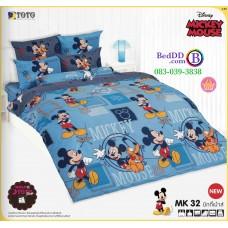 ชุดเครื่องนอนมิกกี้เมาส์ Mickey Mouse TOTO ผ้าปูที่นอน ผ้านวม ลิขสิทธิ์แท้โตโต้ MK32