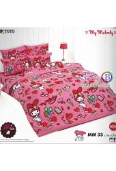 ชุดเครื่องนอนมายเมโลดี้ My Melody TOTO ผ้าปูที่นอน ผ้านวม ลิขสิทธิ์แท้โตโต้ MM33
