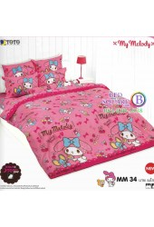 ชุดเครื่องนอนมายเมโลดี้ My Melody TOTO ผ้าปูที่นอน ผ้านวม ลิขสิทธิ์แท้โตโต้ MM34
