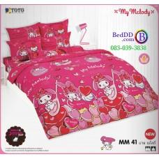 ชุดเครื่องนอนมายเมโลดี้ My Melody TOTO ผ้าปูที่นอน ผ้านวม ลิขสิทธิ์แท้โตโต้ MM41