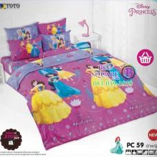 ชุดเครื่องนอนเจ้าหญิงดิสนีย์ Disney Princess TOTO ผ้าปูที่นอน ผ้านวม ลิขสิทธิ์แท้โตโต้ PC59