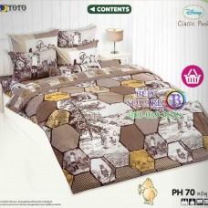 ชุดเครื่องนอนหมีพูห์ Pooh Bear TOTO ผ้าปูที่นอน ผ้านวม ลิขสิทธิ์แท้โตโต้ PH70