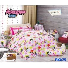 ชุดเครื่องนอนลาย Powerpuff Girls PK075 Premier Satin ผ้าปูที่นอน ผ้านวมพรีเมียร์ ซาติน