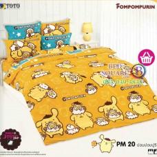 ชุดเครื่องนอนปอมปอมปูริน Pom Pom Purin TOTO ผ้าปูที่นอน ผ้านวม ลิขสิทธิ์แท้โตโต้ PM20