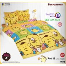 ชุดเครื่องนอนปอมปอมปูริน Pom Pom Purin TOTO ผ้าปูที่นอน ผ้านวม ลิขสิทธิ์แท้โตโต้ PM28