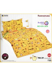 ชุดเครื่องนอนปอมปอมปูริน Pom Pom Purin TOTO ผ้าปูที่นอน ผ้านวม ลิขสิทธิ์แท้โตโต้ PM29