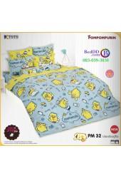 ชุดเครื่องนอนปอมปอมปูริน Pom Pom Purin TOTO ผ้าปูที่นอน ผ้านวม ลิขสิทธิ์แท้โตโต้ PM32