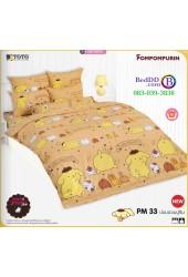 ชุดเครื่องนอนปอมปอมปูริน Pom Pom Purin TOTO ผ้าปูที่นอน ผ้านวม ลิขสิทธิ์แท้โตโต้ PM33