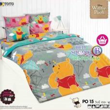 ชุดเครื่องนอนหมีพูห์ Pooh Bear TOTO ผ้าปูที่นอน ผ้านวม ลิขสิทธิ์แท้โตโต้ PO15