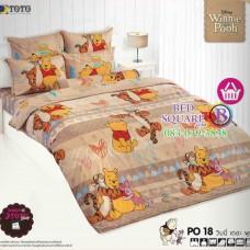 ชุดเครื่องนอนหมีพูห์ Pooh Bear TOTO ผ้าปูที่นอน ผ้านวม ลิขสิทธิ์แท้โตโต้ PO18