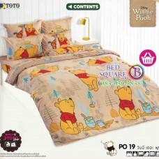 ชุดเครื่องนอนหมีพูห์ Pooh Bear TOTO ผ้าปูที่นอน ผ้านวม ลิขสิทธิ์แท้โตโต้ PO19