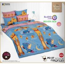 ชุดเครื่องนอนหมีพูห์ Pooh Bear TOTO ผ้าปูที่นอน ผ้านวม ลิขสิทธิ์แท้โตโต้ PO27