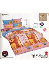 ชุดเครื่องนอนหมีพูห์ Pooh Bear TOTO ผ้าปูที่นอน ผ้านวม ลิขสิทธิ์แท้โตโต้ PO28