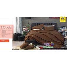 ชุดเครื่องนอน Satin Plus ผ้าปูที่นอน ผ้านวมซาตินพลัส PS003 สีน้ำตาล