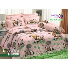 ชุดเครื่องนอนลายริลัคคุมะ Rilakkuma ตัวใหญ่ สีชมพู Jessica ผ้าปูที่นอน ผ้านวมเจสสิก้า RK008