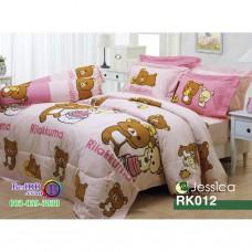 ชุดเครื่องนอนลายริลัคคุมะ Rilakkuma ตัวใหญ่ สีชมพู Jessica ผ้าปูที่นอน ผ้านวมเจสสิก้า RK012
