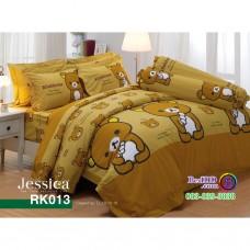 ชุดเครื่องนอนลายริลัคคุมะ Rilakkuma ตัวใหญ่ สีน้ำตาล Jessica ผ้าปูที่นอน ผ้านวมเจสสิก้า RK013