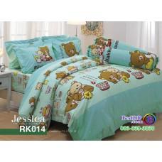 ชุดเครื่องนอนลายริลัคคุมะ Rilakkuma ตัวใหญ่ สีฟ้า Jessica ผ้าปูที่นอน ผ้านวมเจสสิก้า RK014