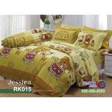 ชุดเครื่องนอนลายริลัคคุมะ Rilakkuma ตัวใหญ่ สีเหลือง Jessica ผ้าปูที่นอน ผ้านวมเจสสิก้า RK015