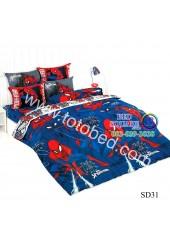 ชุดเครื่องนอนสไปเดอร์แมน Spider Man TOTO ผ้าปูที่นอน ผ้านวม ลิขสิทธิ์แท้โตโต้ SD31