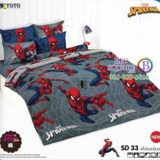 ชุดเครื่องนอนสไปเดอร์แมน Spider Man TOTO ผ้าปูที่นอน ผ้านวม ลิขสิทธิ์แท้โตโต้ SD33