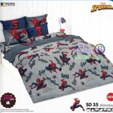 ชุดเครื่องนอนสไปเดอร์แมน Spider Man TOTO ผ้าปูที่นอน ผ้านวม ลิขสิทธิ์แท้โตโต้ SD35