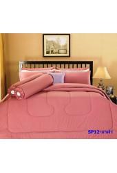 ชุดเครื่องนอนสีพื้น สีมาฟว์ Premier Satin ผ้าปูที่นอน ผ้านวมพรีเมียร์ ซาติน SP12