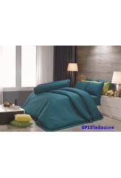 ชุดเครื่องนอนสีพื้น สีไดอ๊อบเทส Premier Satin ผ้าปูที่นอน ผ้านวมพรีเมียร์ ซาติน SP15
