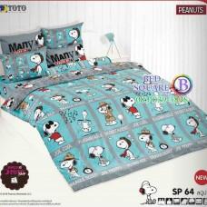 ชุดเครื่องนอนสนูปี้ หรือสนู๊ปปี้ Snoopy TOTO ผ้าปูที่นอน ผ้านวม ลิขสิทธิ์แท้โตโต้ SP64