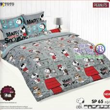 ชุดเครื่องนอนสนูปี้ หรือสนู๊ปปี้ Snoopy TOTO ผ้าปูที่นอน ผ้านวม ลิขสิทธิ์แท้โตโต้ SP65