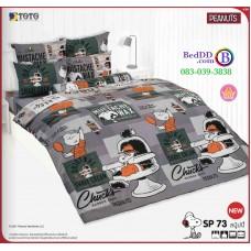 ชุดเครื่องนอนสนูปี้ หรือสนู๊ปปี้ Snoopy TOTO ผ้าปูที่นอน ผ้านวม ลิขสิทธิ์แท้โตโต้ SP73