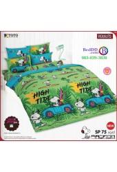 ชุดเครื่องนอนสนูปี้ หรือสนู๊ปปี้ Snoopy TOTO ผ้าปูที่นอน ผ้านวม ลิขสิทธิ์แท้โตโต้ SP75