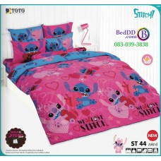 ชุดเครื่องนอนลีโล่ แอนด์ สติทช์ Lilo & Stitch TOTO ผ้าปูที่นอน ผ้านวม ลิขสิทธิ์แท้โตโต้ ST44