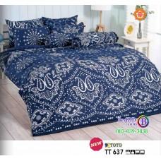 ชุดเครื่องนอนลายกราฟฟิค พื้นสีน้ำเงิน TOTO ผ้าปูที่นอน ผ้านวมโตโต้ TT637