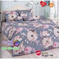 ชุดเครื่องนอนลายดอกไม้ พื้นสีเทา TOTO ผ้าปูที่นอน ผ้านวมโตโต้ TT647