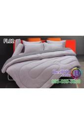 ชุดเครื่องนอนสีพื้น เทาอ่อน เทาเข้ม สองสี ทูโทน Fair Lady ผ้าปูที่นอน ผ้านวมแฟร์เลดี้ FL02