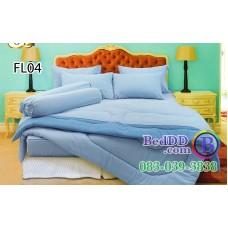 ชุดเครื่องนอนสีพื้น ฟ้าอ่อน ขอบฟ้าเข้ม สองสี ทูโทน Fair Lady ผ้าปูที่นอน ผ้านวมแฟร์เลดี้ FL04