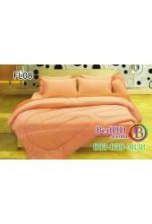 ชุดเครื่องนอนสีพื้นส้มอ่อนโอรส โอลด์โรส สองสีทูโทน Fair Lady ผ้าปูที่นอน ผ้านวมแฟร์เลดี้ FL08