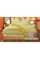 ชุดเครื่องนอนสีพื้น สีเหลืองอ่อน สองสีทูโทน Fair Lady ผ้าปูที่นอน ผ้านวมแฟร์เลดี้ FL09