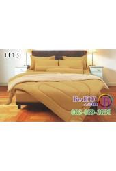 ชุดเครื่องนอนสีพื้น สีเหลืองทอง สองสี ทูโทน Fair Lady ผ้าปูที่นอน ผ้านวมแฟร์เลดี้ FL13