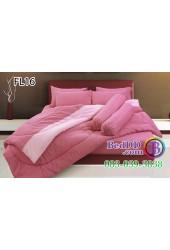 ชุดเครื่องนอนสีพื้น สีชมพูบานเย็น ขอบสีอ่อน ทูโทน Fair Lady ผ้าปูที่นอน ผ้านวมแฟร์เลดี้ FL16
