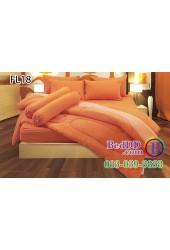 ชุดเครื่องนอนสีพื้น สีส้ม ขอบอ่อน สองสี ทูโทน Fair Lady ผ้าปูที่นอน ผ้านวมแฟร์เลดี้ FL18