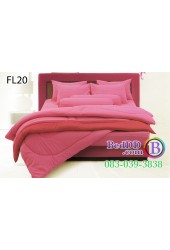 ชุดเครื่องนอนสีพื้น สีบานเย็น ขอบแดง สองสี ทูโทน Fair Lady ผ้าปูที่นอน ผ้านวมแฟร์เลดี้ FL20