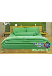 ชุดเครื่องนอนสีพื้น สีเขียวมรกต ขอบสีอ่อน ทูโทน Fair Lady ผ้าปูที่นอน ผ้านวมแฟร์เลดี้ FL32