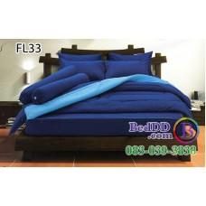ชุดเครื่องนอนสีพื้น สีน้ำเงินเข้มสดขอบสีอ่อน ทูโทน Fair Lady ผ้าปูที่นอน ผ้านวมแฟร์เลดี้ FL33